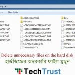 Delete unnecessary files on the hard disk